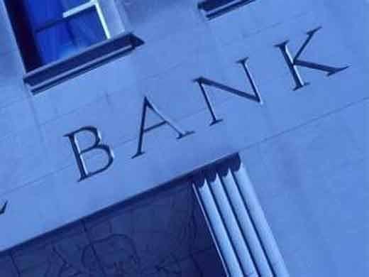 مسدود شدن حساب به خاطر ضمانت وام | شرایط انسداد حساب بانکی