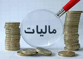 مالیات تکلیفی موضوع تبصره ۹ ماده ۵۳ قانون مالیاتهای مستقیم
